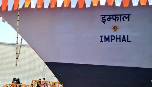 [VIDEO] Launch of Indian Naval Ship Imphal under Project 15B at Mazagaon Dock