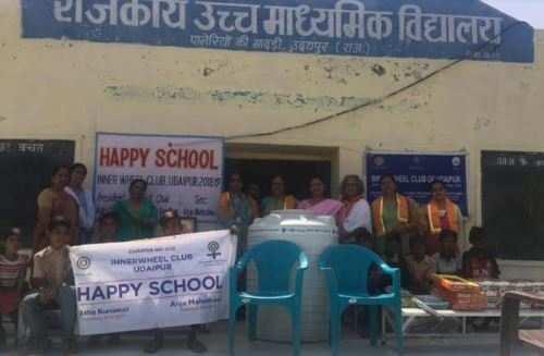इनरव्हील ने 11 वें राजकीय स्कूल को बदला हैप्पी स्कूल में
