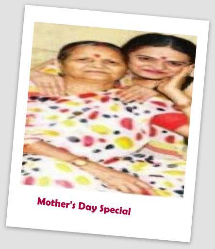 Mother's Day Special – A Mother true to her name