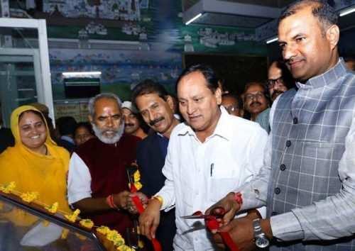 e-jansuvidha kiosk opened at Udaipur railway station