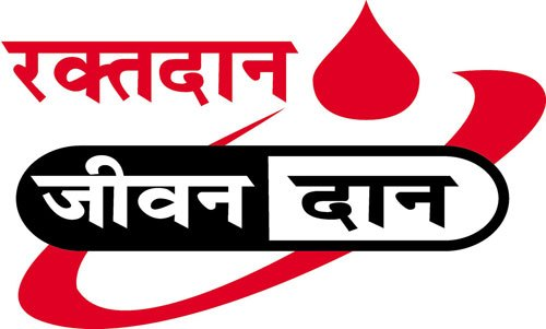 Blood Donation & Awareness Camp on 13th June