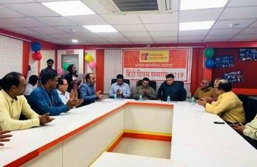 सिंडिकेट बैंक द्वारा हिंदी दिवस समारोह का आयोजन