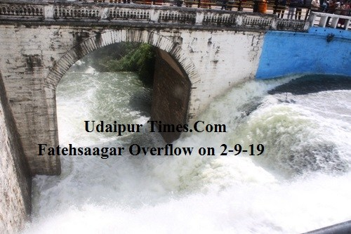 [VIDEO] Udaipur Monsoon 2019 – MISSION ACCOMPLISHED! Fateh Sagar Overflows…Gates opened at 10:30AM today