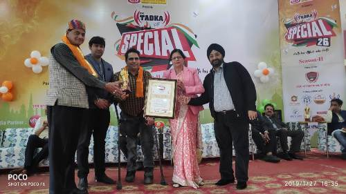 FM Tadka Special 26 Season II | Seedling student selected for academic excellence
