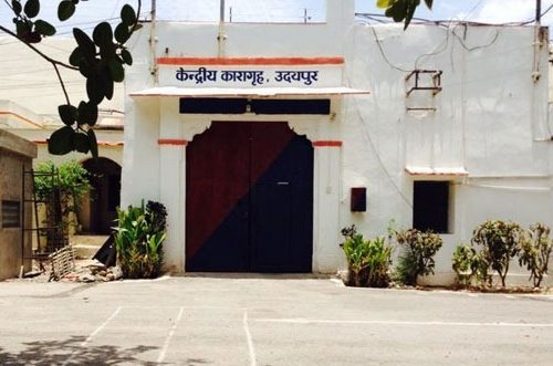Even while lodged in Udaipur Jail, this man is creating terror in UP