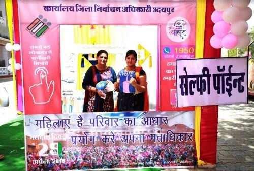उदयपुर जिले में मतदान की झलकियां