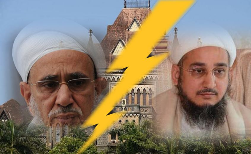 Dawoodi Bohra Succession - Defendant's witness' face the heat in video hearing on 30-31 March